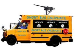 ShortbusCaliphateLogo.jpg