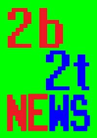 Logonews.png