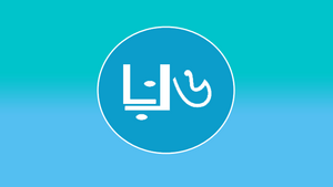 ᒍ Ḷ⟓৬ al Bakiyye Yapay Dil