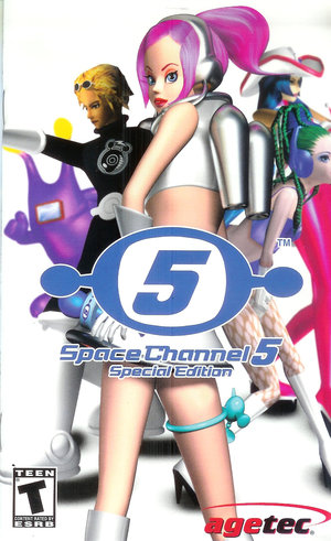 Space Channel 5 Lyrics by LisaMengland.jpg