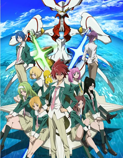 Star-driver-poster-1 5939.png