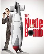 NudeBomb-halfsize 2110.png