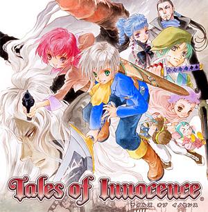 TalesOfInnocence 1256.jpg