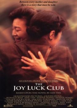 Joyluckclub 5219.jpg