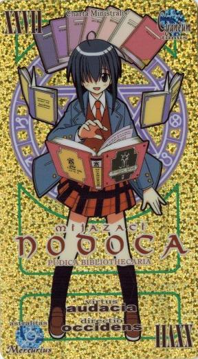 S gold pactio card 9591.jpg