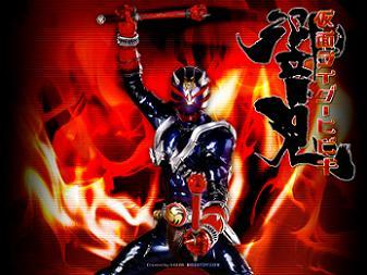Kamen Rider Hibiki All The Tropes