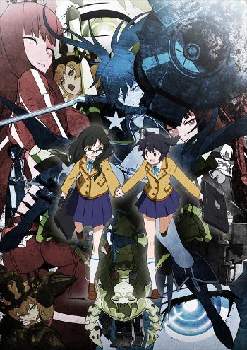 Brs anime 8930.jpg