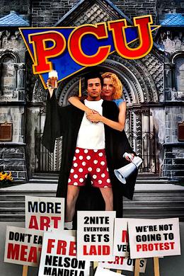 PCU image.png