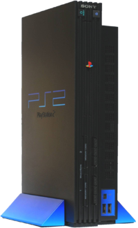 200px-PlayStation 2.png