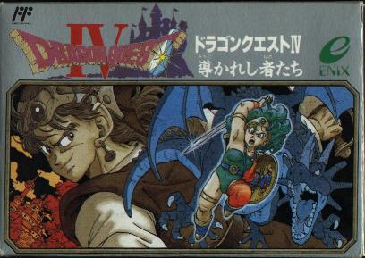 Dragon Quest Iv All The Tropes