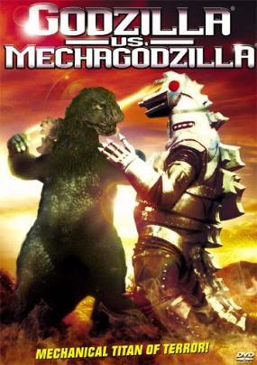 Godzilla vs Mechagodzilla 1194.jpg