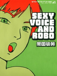 Sexy Voice Coer.jpg