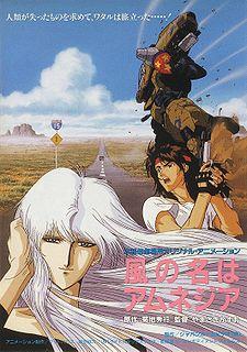 225px-Kaze no Na Wa Amnesia pamphlet 6836.jpg