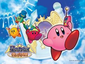 Kirby the amazing mirror jp small 4217.jpg