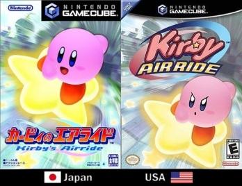 Kirby Air Ride 2 1379.jpg