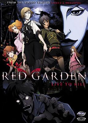 Red-garden-dvd.jpg