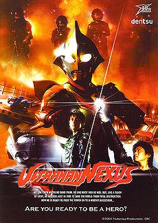 UltramanNexus 5126.jpg