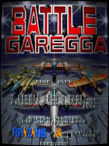 BattleGareggaTitle.jpg