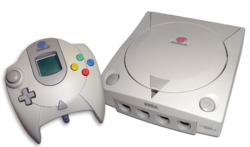 250px-Dreamcast-set-orange.png