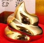 GoldPoo01.jpg