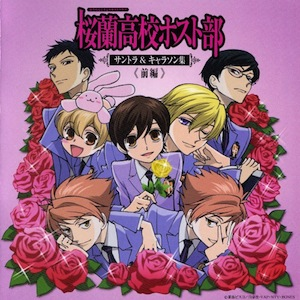 Ouran High School Host Club 199021357 2e80127bd3 656.jpg