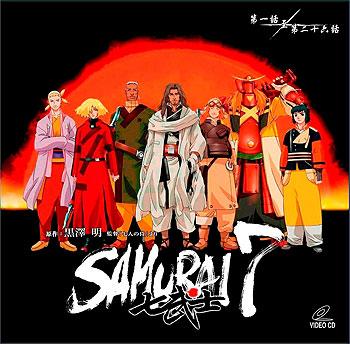 Samurai7-1 5318.jpg