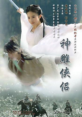 Wuxia 9192.jpg
