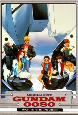 Gundam00800OVA.jpg