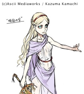 TV Tropes Maiden of Versailles 7972.png