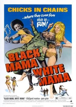 Blackmamawhitemama 7077.jpg