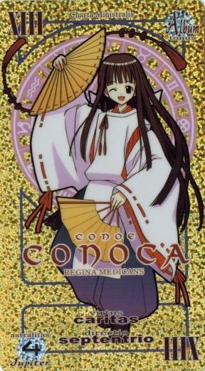 S gold pactio card 2970.jpg