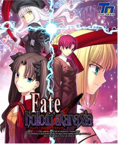 Fate Hollow Ataraxia cover 7391.png