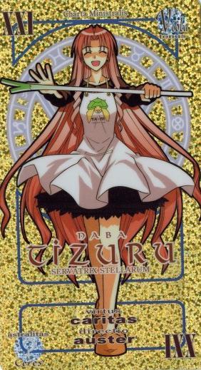 S gold pactio cardd 3368.jpg