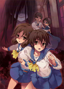 CorpseParty 6836.jpg