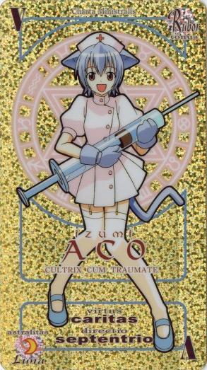 S gold pactio card 2986.jpg