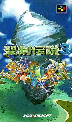 Seiken Densetsu 3 Front Cover.jpg