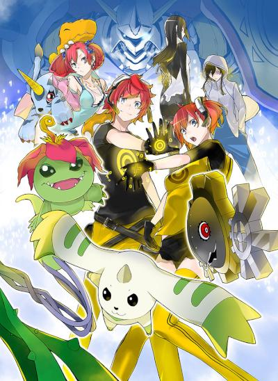 Digimon Story Cyber Sleuth All The Tropes Digimon story cyber sleuth all 249 digimons. digimon story cyber sleuth all the