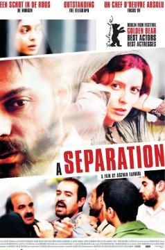 Separation 2702.png