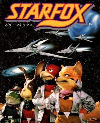 Star fox 1993 7958.jpg