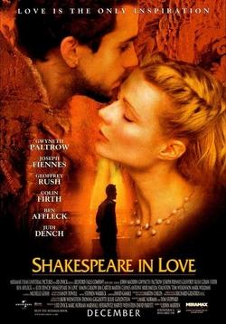 Shakespeare in Love 1998 Poster.jpg