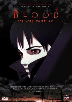 Bloodlastvampire.png