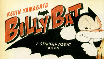 Billy Bat350 3560.jpg