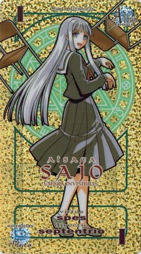 S gold pactio card 8249.jpg