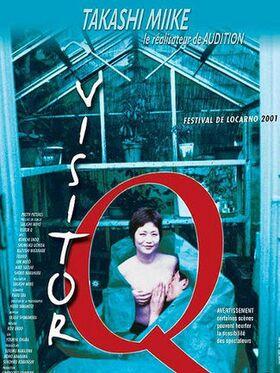 Visitor Q (poster).jpg