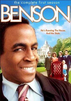 Benson S1 6412.jpg