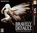 Bravely Default Flying Fairy Boxart - AllTheTropes.jpg