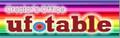 Ufotable logo.png