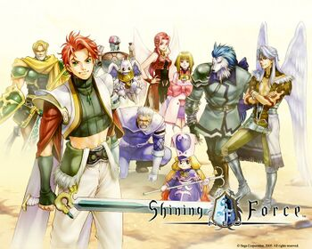 Shining Force 1278.jpg