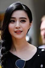 Electra Kwan (Fan Bingbing).jpg