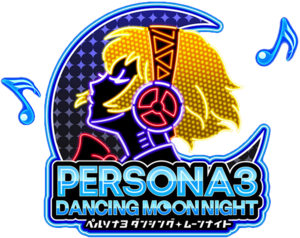 Persona 3 Dancing Moon Night - Amicitia Wiki